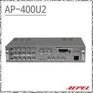 AP-400U2 /USB,SD Card,라디오,AUX,마이크,400와트