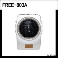 FREE-803A/강의용목걸이형마이크,강의,교육,학교,학원,가이드,선생님마이크,14와트