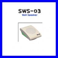 SWS-03 /벽부형 3와트 스피커