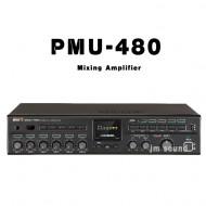 PMU-480/480W/챠임/방송용앰프/파워앰프/믹싱앰프/학교/병원