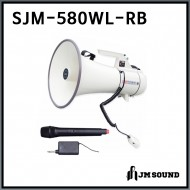 SJM-580WL-RB/충전식/대출력 POWER 무선메가폰/확성기/무선마이크/최대출력 45와트