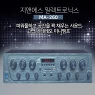 MA-260/6채널/USB/SD Card/마이크2/에코/채널 개별 볼륨조절/480W