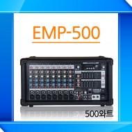 EMP-500 /USB/SD Card/이퀄라이져/이펙터/펜텀지원/500와트