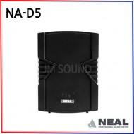 NA-D5/생활방수,실내외겸용,생활방수스피커,다용도스피커,1조2개단가,80와트