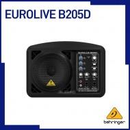 B205D/5.25인치 PA/모니터스피커/150와트