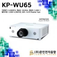 KP-WU65/기본밝기: 6,000안시 . 해상도 : WUXGA(1920 X 1200