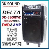 DK-3300DVD