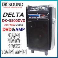 DK-5500DVD