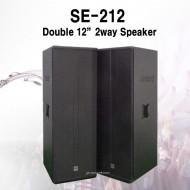 SE-212/Double 12