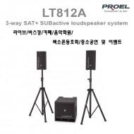 LT-812A/라이브/버스킹/카페/음악학원/섹소폰동호회/중소공연및이벤트/1600와트