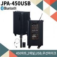 JPA450USB/900Mhz 2채널 무선마이크/USB/SD Card/MP3/FM Radio/AUX단자/450와트
