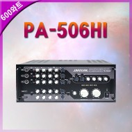 PA-506HI/JARGUAR(쟈가)/4채널/마이크단자1,2,3/파워믹서앰프/600와트