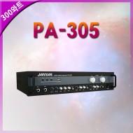 PA-305/JARGUAR(쟈가)/2채널/마이크단자1,2/파워믹서앰프/USB/300와트