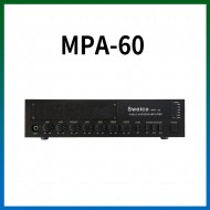 MPA-60/마이크1,2,3/마이크1뮤트기능/AUX1,2/라인출력/챠임/3회로셀렉터/AC,DC24V겸용/60와트