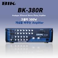 BK-380R/USB/SD Card/까페/매장/학원/식당/강의실/대회의실/오픈매장/프렌차이즈/다용도앰프/스테레오 앰프/300와트
