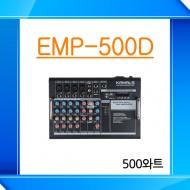 EMP-500D/USB/SD Card/블루투스/이퀄라이져/이펙터/펜텀지원/500와트