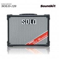SOLO-120/SOUNDART/충전식휴대용/리버브/팬텀/블루투스/버스킹/라이브/공연/행사/USB/전기전용/120와트