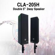 CLA-205H/Double 5